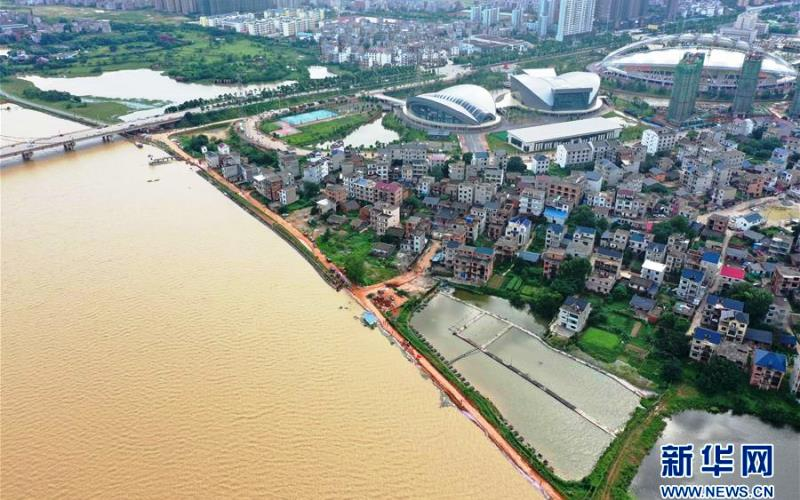 Nguyen Nhan Cơn Bao Số 1 Năm 2020 ở Trung Quốc Bao Nhan Dan