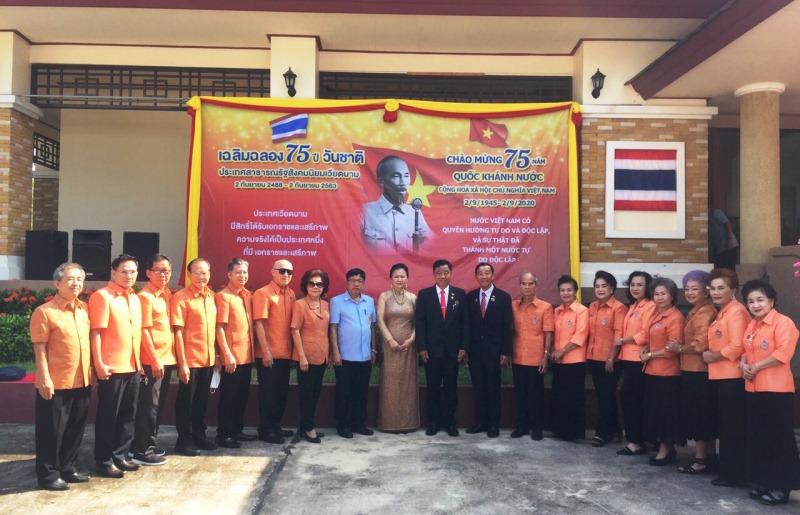 Kiều bào Thái Lan kỷ niệm 75 năm Quốc khánh 2-9 -0