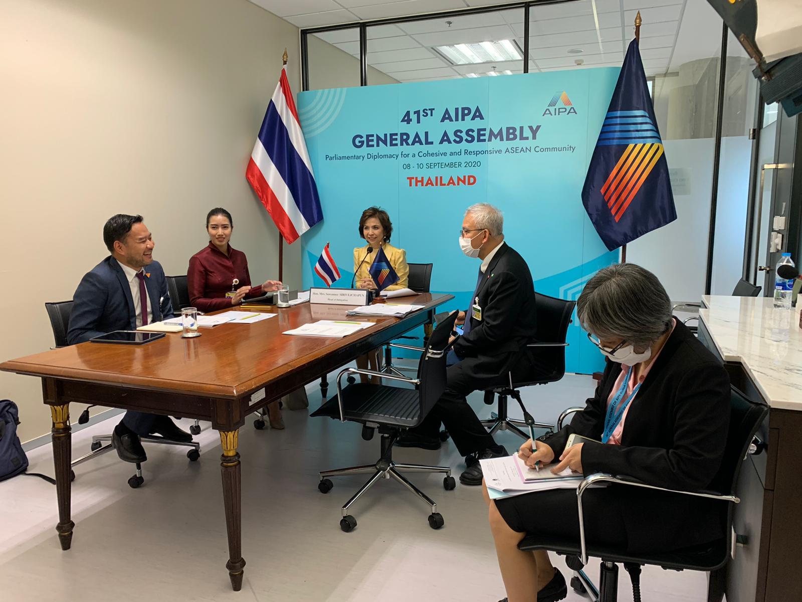 Đại hội đồng AIPA 41 và dấu ấn Quốc hội Việt Nam - 3