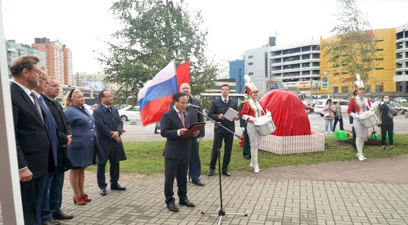 Biểu tượng mới của tình hữu nghị Việt – Nga -0