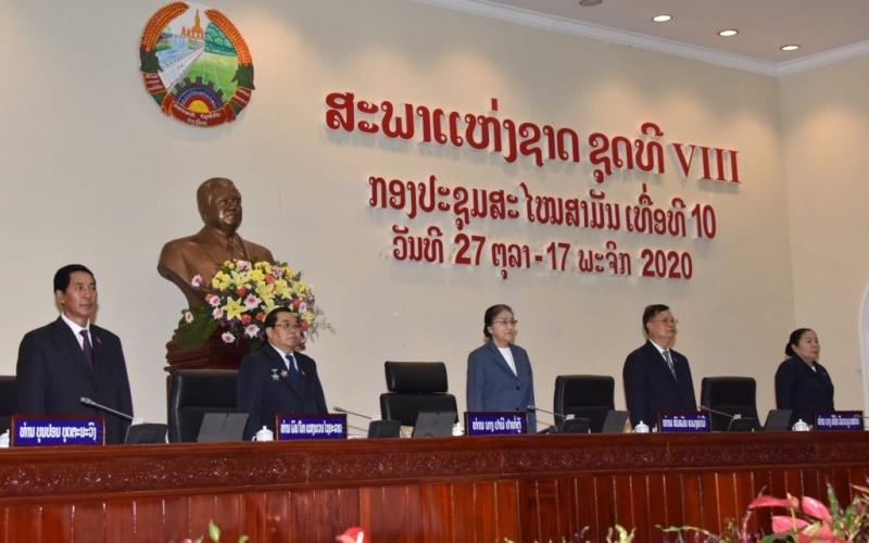 Khai mạc Kỳ họp thứ 10, Quốc hội khóa VIII CHDCND Lào -0