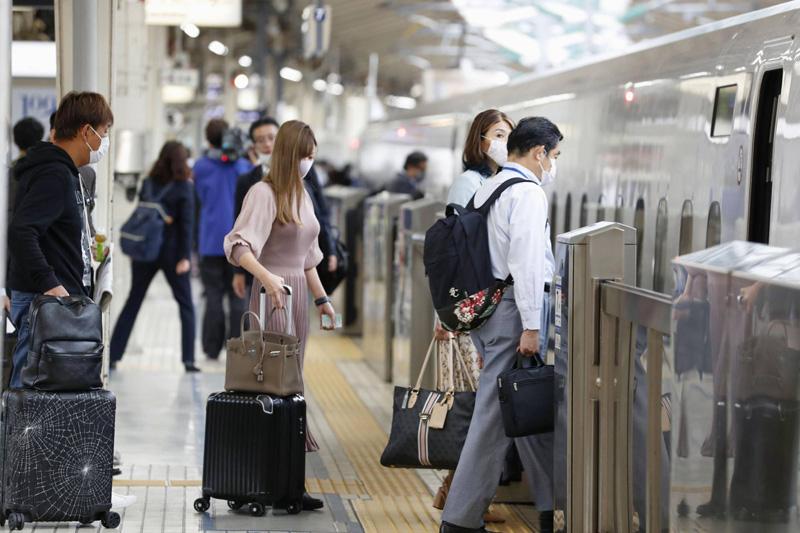 Bất chấp Covid-19 gia tăng, Nhật Bản tiếp tục kích cầu du lịch  -0