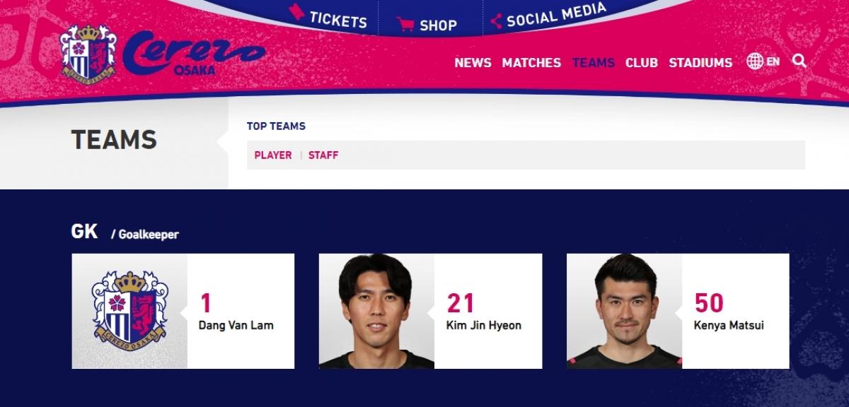 Đặng Văn Lâm được CLB Cerezo Osaka đăng ký thi đấu J-League 2021 -0
