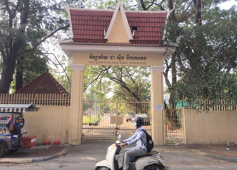 Phát hiện chủng virus SARS-CoV-2 biến thể gây lây nhiễm cộng đồng tại Campuchia -0