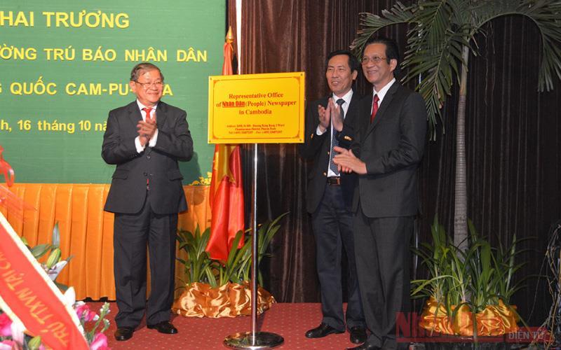 Kỷ niệm đẹp qua năm tháng vớiBáo Nhân Dân của một vị Bộ Trưởng Campuchia -0