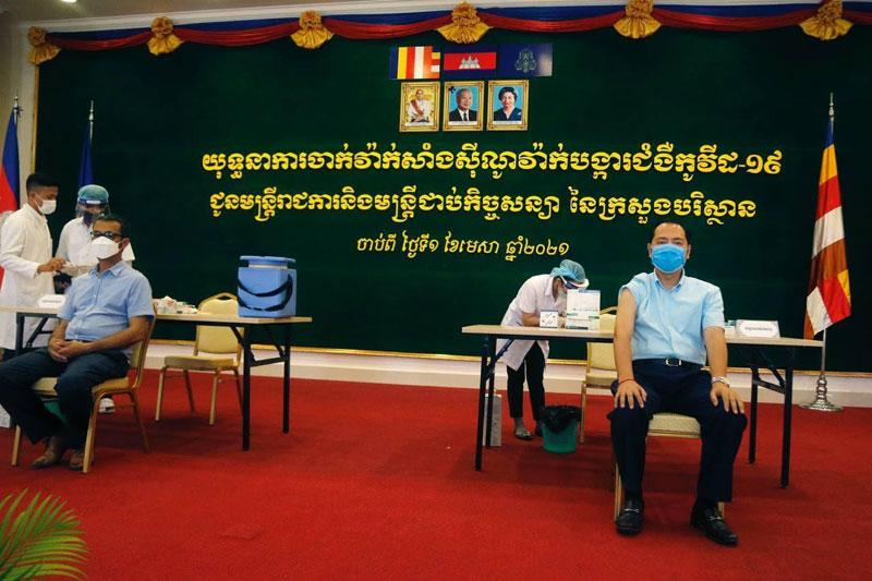 Campuchia phát hiện thêm nhiều ca lây nhiễm Covid-19 trong cộng đồng -0