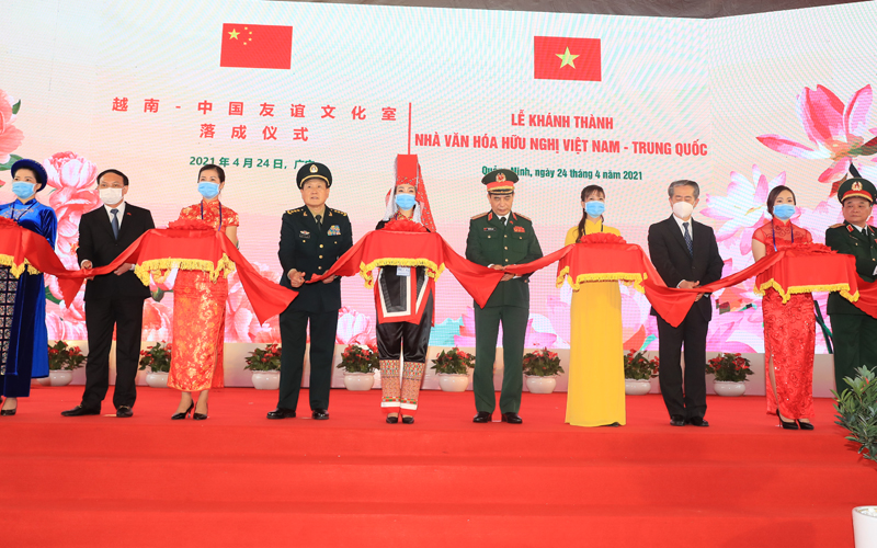 Giao lưu hữu nghị Quốc phòng biên giới Việt Nam - Trung Quốc lần thứ 6 -0