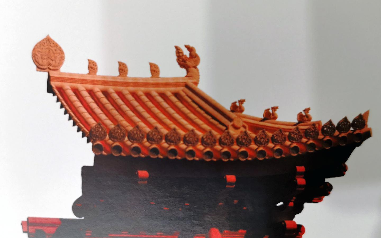 """""""Lầu son gác tía"""" Hoàng thành Thăng Long 1000 năm trước qua hình ảnh 3D -2"""