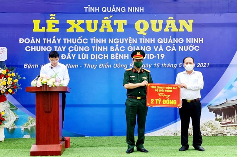 Đoàn thầy thuốc tình nguyện của Quảng Ninh hỗ trợ tỉnh Bắc Giang xét nghiệm dịch Covid-19 -0