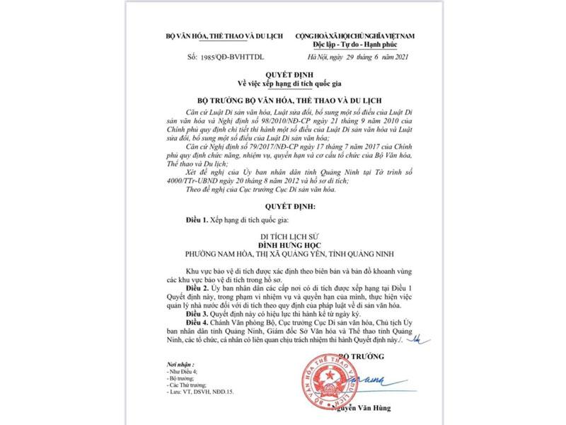 Xếp hạng Di tích lịch sử quốc gia Đình Hưng Học -0