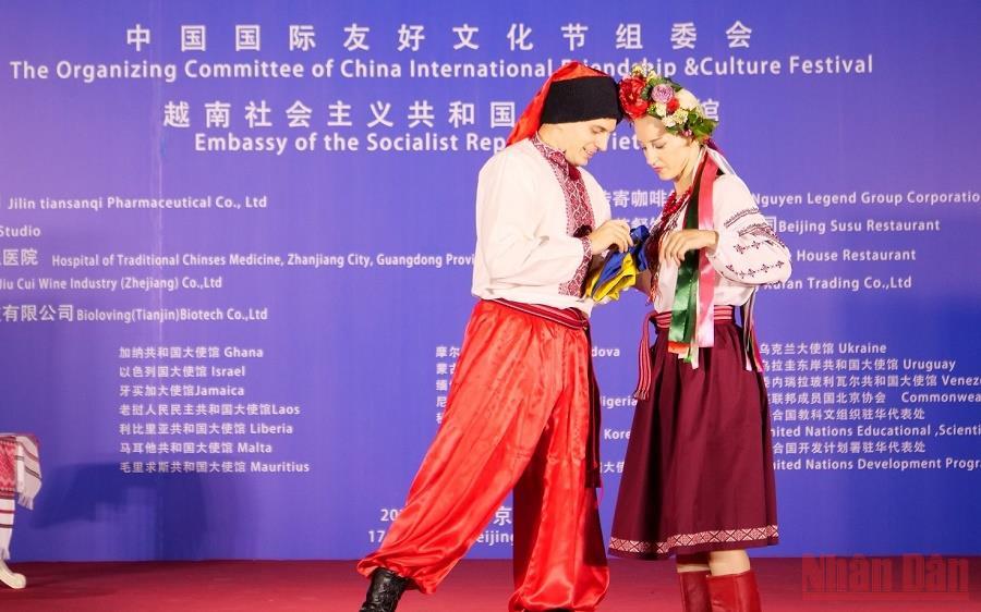 Đại sứ quán Việt Nam tại Trung Quốc tổ chức hoạt động giao lưu văn hóa kỷ niệm 76 năm Quốc Khánh 2/9 -0