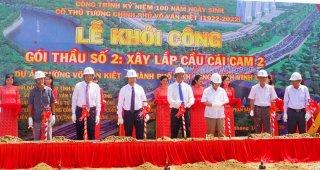 Khởi công hai công trình lớn ở Vĩnh Long