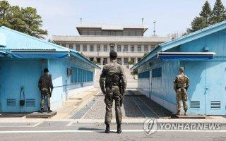 Hàn Quốc nối lại chương trình du lịch làng đình chiến Panmunjom vào tháng tới