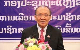 Lào thành lập Ủy ban Bầu cử quốc gia