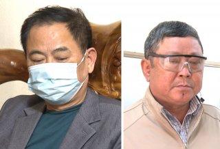 Khởi tố hai nguyên cán bộ thị trấn ở Thanh Hóa