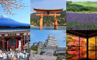 """""""Nhật Bản tôi yêu""""-cuộc thi cho những người yêu xứ sở """"Mặt Trời mọc"""""""