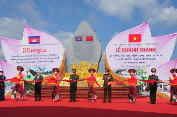 Khánh thành công trình lưu niệm hành trình cứu nước của Thủ tướng Hun Sen tại Bình Phước